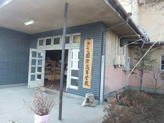 ... 長野 県 小学校 の 廃校 一覧