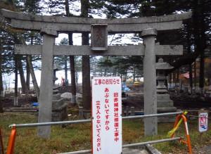 赤城神社修復 01