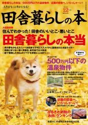 cover_002_201612_l
