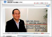 WEB番組 C-PROで企業紹介動画が掲載